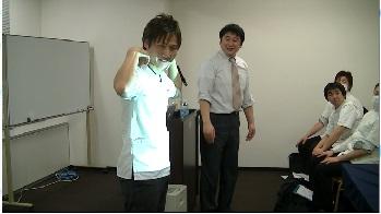 honzawa2.jpg