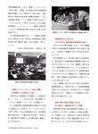 「医道の日本12月号」