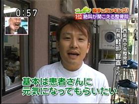 日本テレビ「DON!」